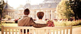 Свадьба в домашних условиях