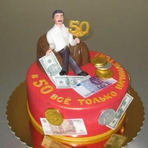 Торт на 50-летие